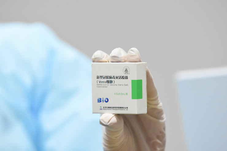 Kineska vakcina Sinofarm