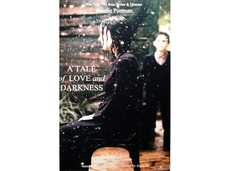 """Natalie Portman na plakacie zapowiadającym """"A Tale of Love and Darkness"""""""