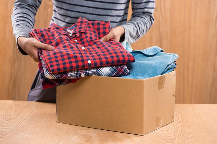 doniranje odeće pokrivalica