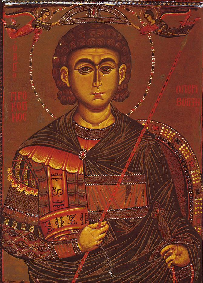 Sveti Prokopije jerusalimski