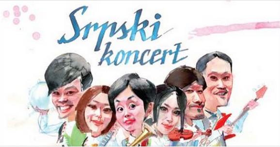 Beograđani će moći da posete koncert neobičnog japanskog benda