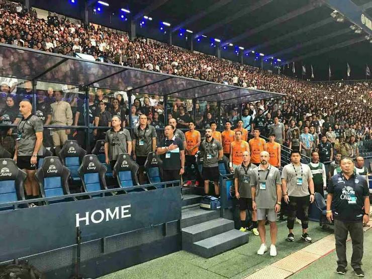 FK Buriram, FK Muang Tong