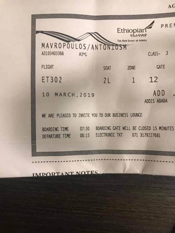 Mavropoulos ticket for the Ethiopian Arlines plane that crashed (Facebook)