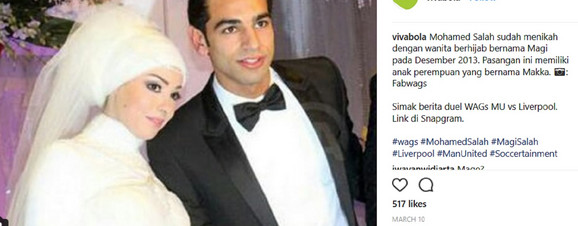 Magi i Mohamed Salah 2013. na vjenčanju
