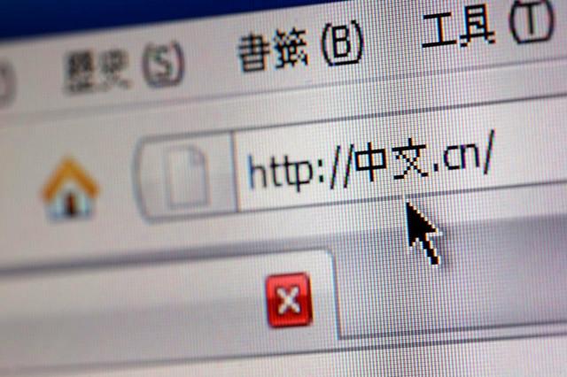 Kineska berza lansirala indeks