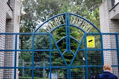 zooloski vrt irvas01 foto Dusan Milenkovic