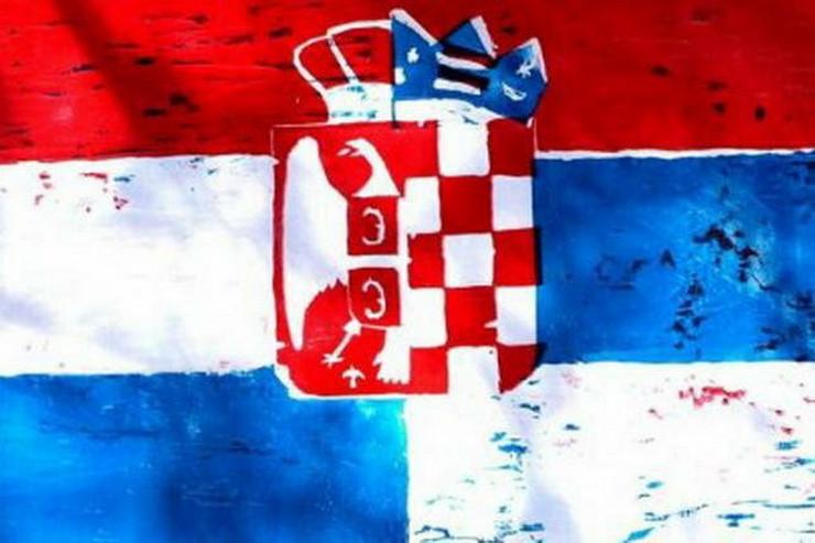 209212_zastava