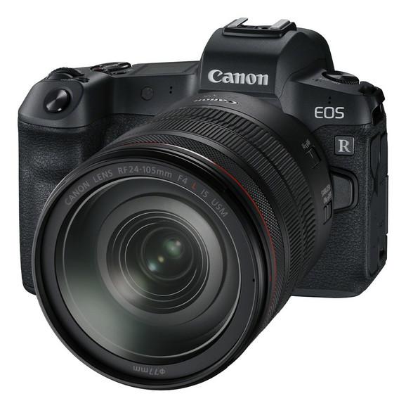 Canon EOS R sa novim procesorom slike i brzim fokusiranjem od 0,05 sekundi