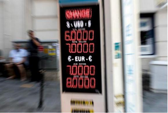 Turska lira sve više pada u odnosu na evro i dolar