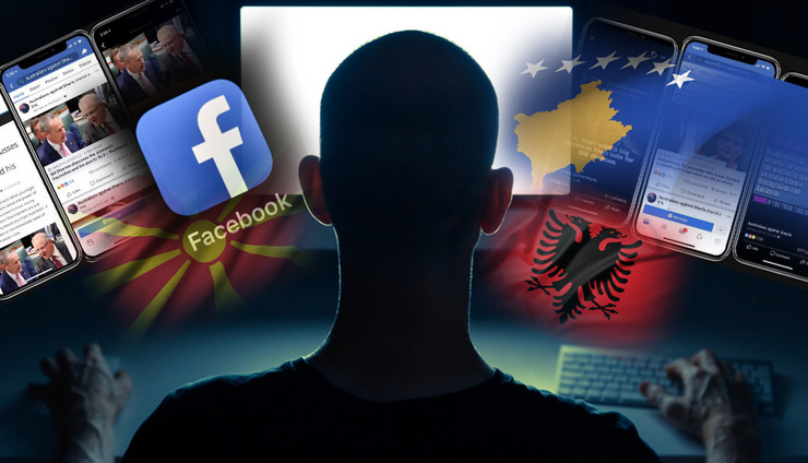 trol kosovo kombo foto RAS Shutterstock Tanjug AP Facebook