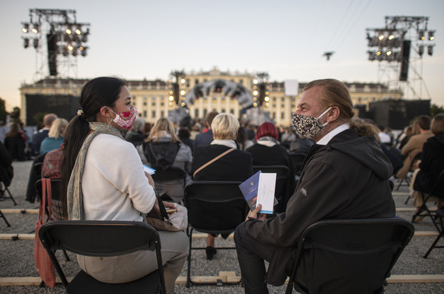 Koncert u Beču