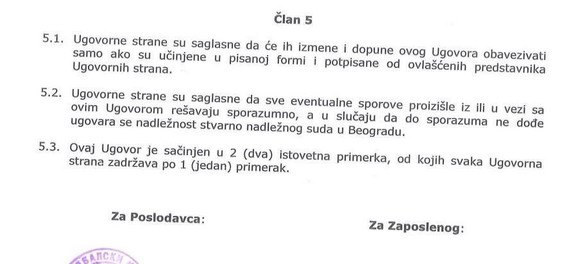 Deo ugovora koji je objavio SPFN Nezavisnost