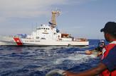 Obalska straža Wikipedia