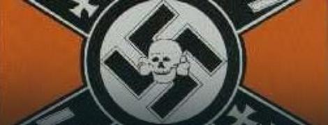 Grb tajne organizacije ODESSA