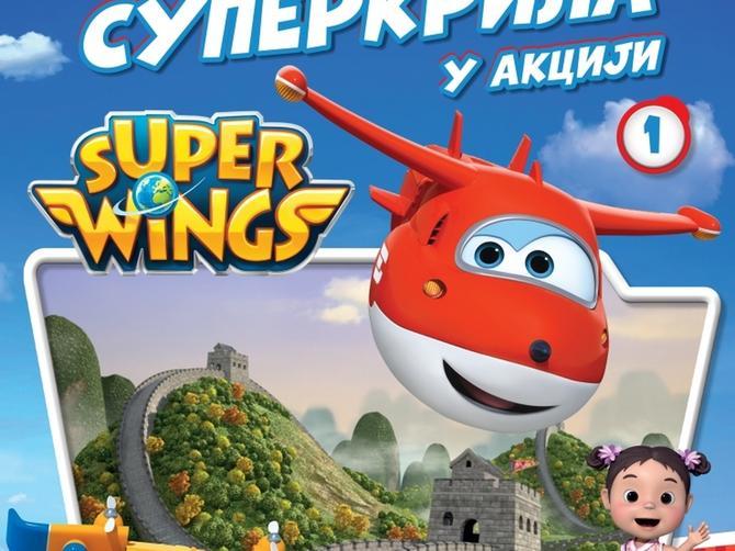 Superkrila su doletela u Srbiju!