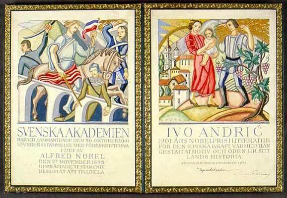 Nobelova nagrada - plaketa