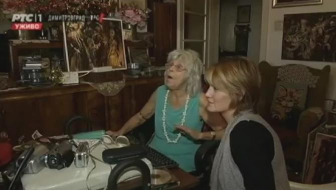 Aleksandra Toković  sa Milicom Stojković povodom njenog 85. rođendana: prilog je emitovan u