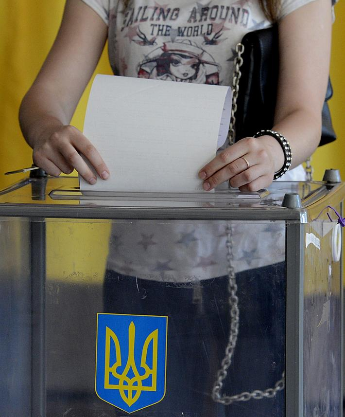 UKRAINE PRESIDENTIAL ELECTIONS