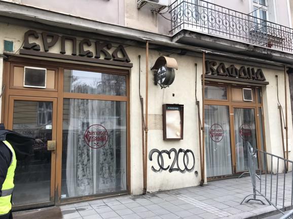 Srpska kafana zatvorena posle restitucije