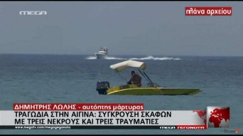 Horror na wodzie! Motorówka zderzyła się z promem