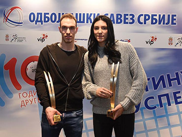 Ivović i Bošković