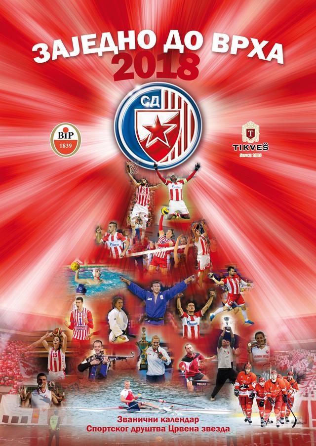 Kalendar SD Crvena zvezda za 2018. godinu