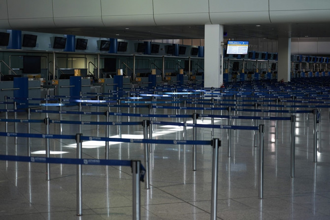 Aerodrom u Grčkoj