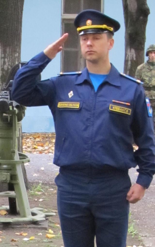 Georgij Viktorovič Kleban je pripadnik GRU i do juna 2019. godine bio je zamenik vojnog atašea u ruskoj ambasadi u Srbiji