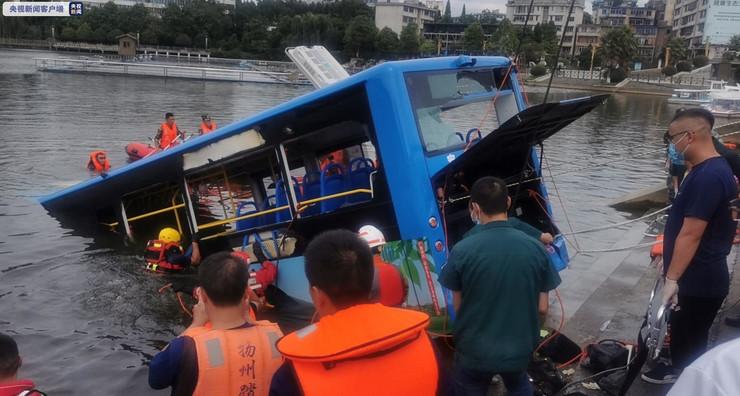 Kina, autobus, nesreća