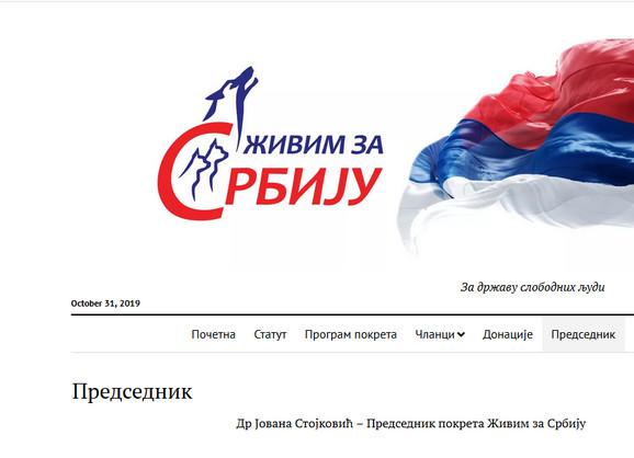 Živim za Srbiju