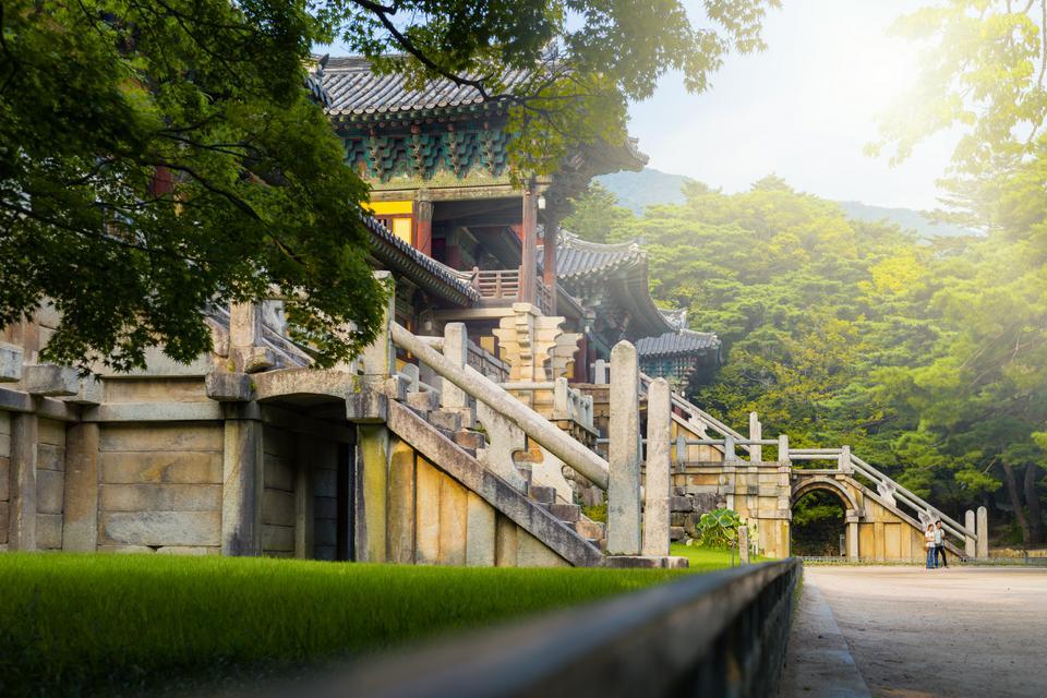 Gyeongju, Korea Południowa