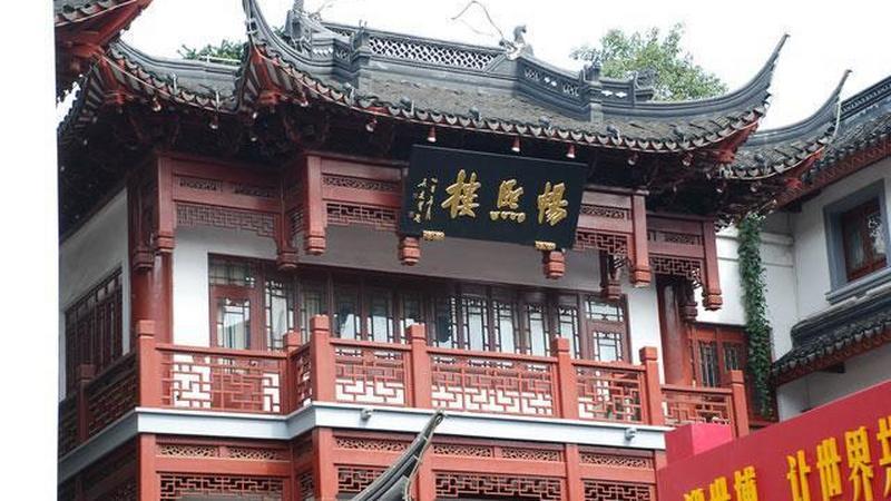 Galeria Chiny - Szanghaj, obrazek 1