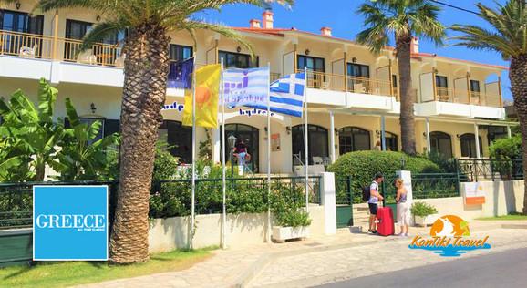 Hydrele Hotel