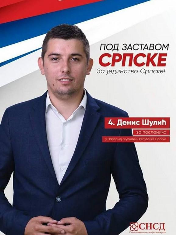 Denis Šulić