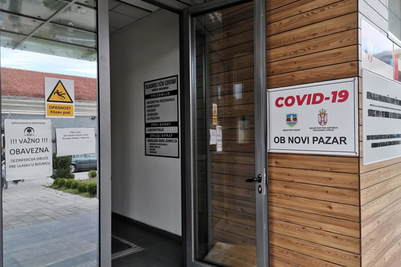 Opšta bolnica Novi Pazar