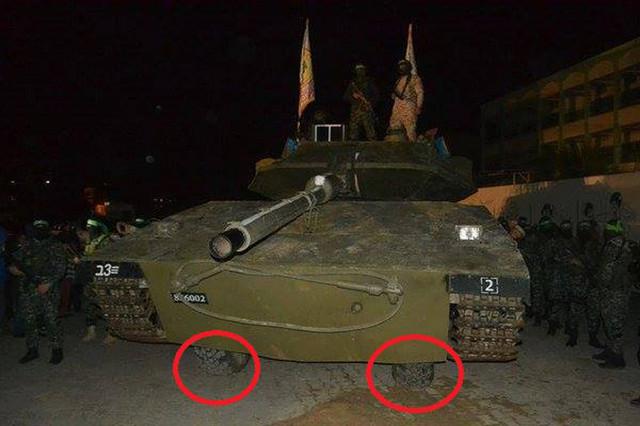 Hamasov drveni tenk