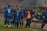 FK Radnik Sudrulica
