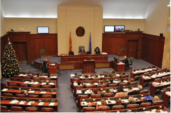 Zaev: Republika Severna Makedonija postaje globalna država