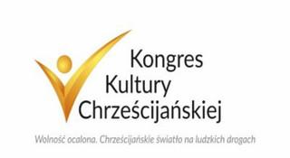 Lublin: Rozpoczął się V Kongres Kultury Chrześcijańskiej na KUL
