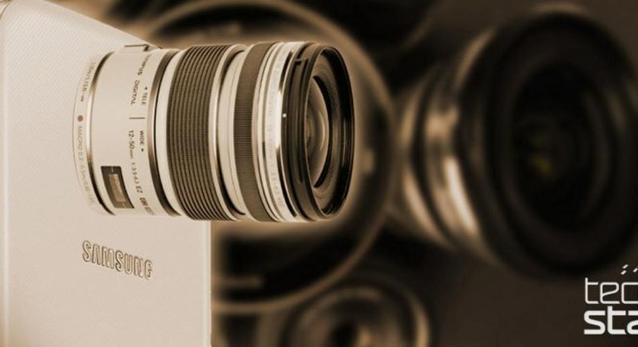 Samsung Galaxy S4 Zoom: Smartphone mit Zoomlinse?