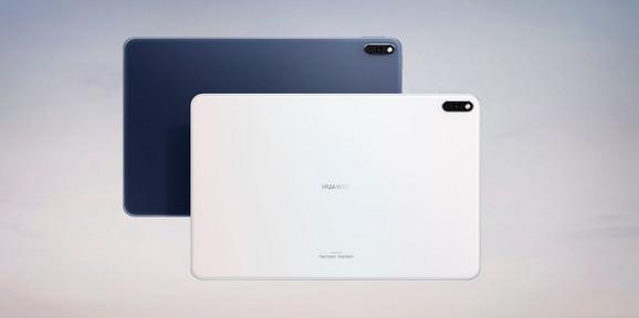 MatePad Pro grey&white