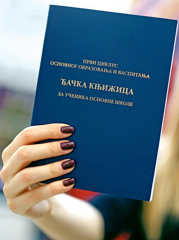 Djacka knjizica