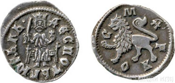Dinar Despota Đurađa Brankovića - avers: Vladar sedi na prestolu s krunom. U levoj ruci drži mač. revers: Lav kao simbol jevanđeliste Marka.