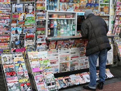 PiS chce zmniejszyć udział zagranicznych koncernów medialnych zwłaszcza na rynku prasy lokalnej i regionalnej w Polsce
