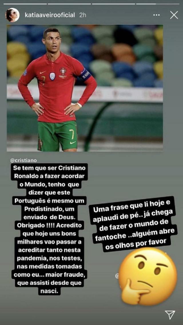Ronaldo sestra, Instagram