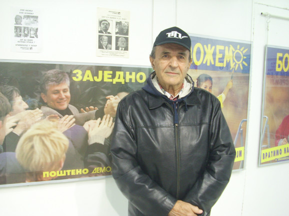 Tomislav G. Panajotović, bivši predsednik SO Pirot i bivši republički poslasnik
