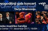 Dečja filharmonija