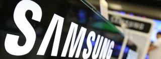 Samsung pracuje nad giętkimi ekranami w smartfonach