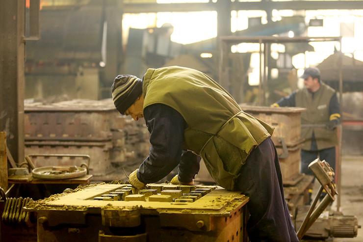 radnici-industrija
