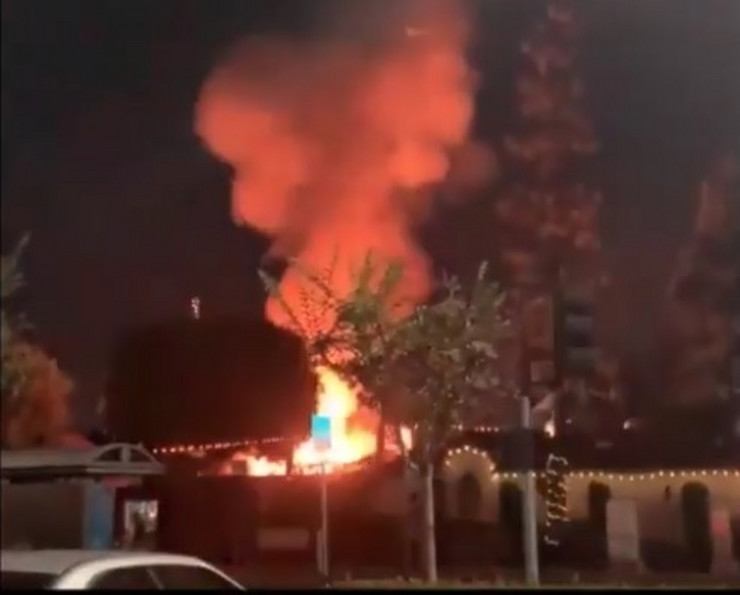 Eksplozija u Kaliforniji